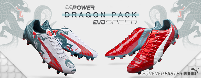 Puma evoSpeed / evoPower DRAGON PACK